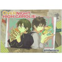 Doujinshi - Gintama / Yamazaki Sagaru x Hijikata Toushirou (OVER NIGHT HIGH CAROLIE) / smilenico