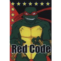 Doujinshi - Anthology - Mutant Ninja Turtles (Red Code *アンソロジー) / Pranet R