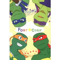 Doujinshi - Mutant Ninja Turtles (Four★Color) / ミストラル