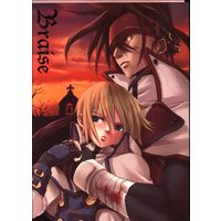 Doujinshi - GUILTY GEAR (Braise) / EGOISM