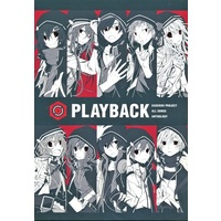 Doujinshi - Kagerou Project (PLAYBACK) / PLAYBACK THEATER
