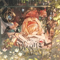 Doujin Music - Dream Diary / Static World