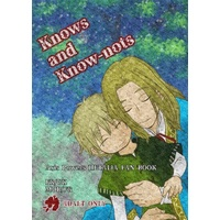 [Boys Love (Yaoi) : R18] Doujinshi - Hetalia / France x United Kingdom (Knows and know-nots) / 320