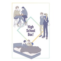 Doujinshi - Anthology - Haikyuu!! / Oikawa x Kageyama (High School Box!) / 幾