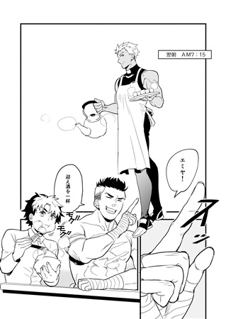 [Boys Love (Yaoi) : R18] Doujinshi - Fate/Grand Order / Caster & Lancer & Archer (めろめろ) / 協会6號