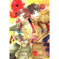 [Boys Love (Yaoi) : R18] Doujinshi - Omnibus - Hetalia / Spain x Southern Italy (PLUS ULTRA 2009-2010 再録集) / 24