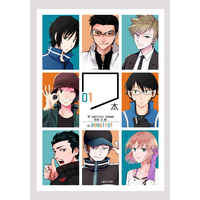 Doujinshi - Anthology - WORLD TRIGGER / All Characters (ワ本01) / pesoiro!