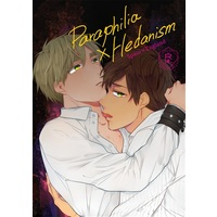 [Boys Love (Yaoi) : R18] Doujinshi - Novel - Anthology - Hetalia / Spain x United Kingdom (Paraphilia×Hedonism) / VICTORIAN CODE