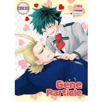 [Boys Love (Yaoi) : R18] Doujinshi - My Hero Academia / All Might x Midoriya Izuku (GeneParticle) / カツヲ物資