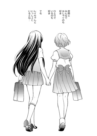 Doujinshi - Anthology - Sailor Moon / Mizuno Ami (Sailor Mercury) & Hino Rei (Sailor Mars) (Forest Moon) / Myao&アキココット
