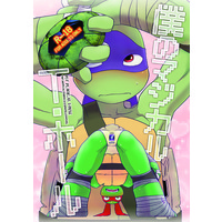 [Boys Love (Yaoi) : R18] Doujinshi - Mutant Ninja Turtles / Raphael & Donatello (僕のマジカル・Tホール) / JAGATOMALAND