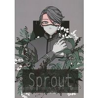 Doujinshi - Identity V / Eli x Aesop (sprout 前編 スプラウト) / 恥知らず
