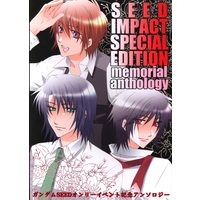 Doujinshi - Anthology - Mobile Suit Gundam SEED / All Characters (Gundam series) (SEED IMPACT SPECIAL EDITION memorial anthology *アンソロジー) / Road