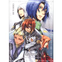 Doujinshi - Mobile Suit Gundam SEED / All Characters (Gundam series) (Pinzgauer) / CHIHO&JOB