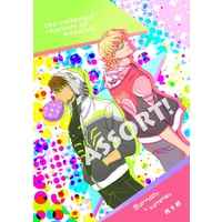 [Boys Love (Yaoi) : R18] Doujinshi - Omnibus - TIGER & BUNNY (ASSORT!) / 青生1second