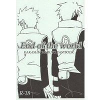 [Boys Love (Yaoi) : R18] Doujinshi - NARUTO / Kakashi x Naruto (End of the world) / これはフィクションです。