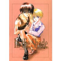Doujinshi - Mobile Suit Gundam Wing / Heero Yuy x Quatre Rabarba Winner (In the Shade) / Antenna House/ぷーさん牧場