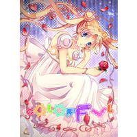 Doujinshi - Illustration book - Sailor Moon (Colorful *イラスト集) / Karumitei