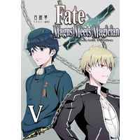 Doujinshi - Novel - Fate/stay night / Archer & Yang Wen-li & Gilgamesh & Rin (Fate/Magus Meets Magician 5) / Dis-Code
