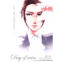 [Boys Love (Yaoi) : R18] Doujinshi - Hetalia / Germany x Italy (Day of rain) / キャラメリーゼ!