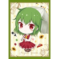 Card Sleeves - Touhou Project / Kazami Yuuka