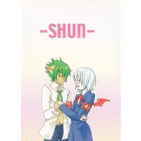 Doujinshi - Anthology - Pop'n Music / Ash  x Yuli (‐SHUN‐) / まりもくらぶ/スカタン号