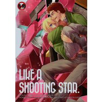 [Boys Love (Yaoi) : R18] Doujinshi - IRON-BLOODED ORPHANS / Norba Shino x Yamagi Gilmerton (LIKE A SHOOTING STAR. *再録 ☆機動戦士ガンダム鉄血のオルフェンズ) / As Mission Imphal