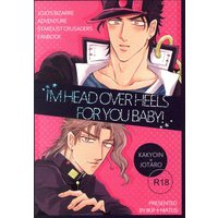 [Boys Love (Yaoi) : R18] Doujinshi - Anthology - Jojo Part 3: Stardust Crusaders / Kakyouin x Jyoutarou (I'M HEAD OVER HEELS FOR YOU BABY! *合同誌) / hiatus/iikr