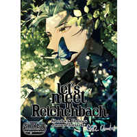 Doujinshi - Fate/Grand Order / James Moriarty & Sherlock Holmes (Let's meet in Reichenbach) / オクシモロン