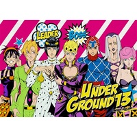 Doujinshi - Jojo no Kimyou na Bouken (UNDER GROUND 13) / Omomuki High Jump