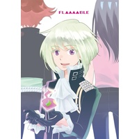 Doujinshi - Anthology - Promare / Meis & Gueira & Lio & Galo (FLAMMABLE) / そらとぶティーカップ
