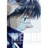 Doujinshi - Novel - Houshin Engi / Kou Tenka (MEMORIES 3.5) / 竹里館