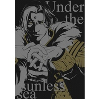 Doujinshi - Shadowbringers / Emet-Selch (under the sunless sea) / Amayonohoshi