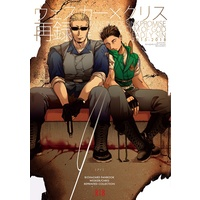 [Boys Love (Yaoi) : R18] Doujinshi - Omnibus - Biohazard (Resident Evil) / Albert Wesker x Chris Redfield (ウェスカー×クリス再録集 [アイ]) / otow