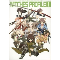 Doujinshi - Illustration book - Strike Witches (WITCHES PROFILE I) / 12-jigen