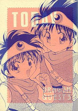 Doujinshi - Dragon Quest (TODAY) / PAOPAO