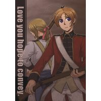 Doujinshi - Hetalia / All Characters (Love you hope to convey.) / empty