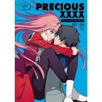 Doujinshi - Darling in the FranXX / Hiro (PRECIOUS XXXX) / LYCOPENE JUICE