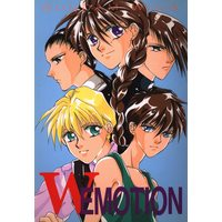 Doujinshi - Mobile Suit Gundam Wing / All Characters (Gundam series) (W EMOTION) / 帝国倶楽部/Zi-RUCH!