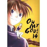 Doujinshi - Mobile Suit Gundam Wing / All Characters (Gundam series) (OH ME GOD! 14) / 風神軒