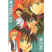 Doujinshi - Mobile Suit Gundam Wing / All Characters (Gundam series) (Perfect) / PLAY DEAD
