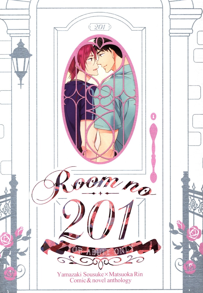 [Boys Love (Yaoi) : R18] Doujinshi - Anthology - Free! (Iwatobi Swim Club) / Sosuke x Rin (Room no 201 *アンソロジー) / Pure Slider/貴星屋