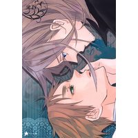 [Boys Love (Yaoi) : R18] Doujinshi - Hetalia / France x United Kingdom (Please say I love you) / ★