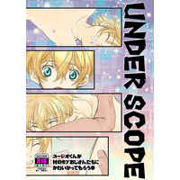 [Boys Love (Yaoi) : R18] Doujinshi - Sword Art Online / Mob Character x Eugeo (UNDER SCOPE) / TERAKOYA