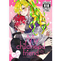 [Boys Love (Yaoi) : R18] Doujinshi - Hypnosismic / Doppo x Hifumi (My childhood friend) / Ciao!