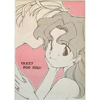 Doujinshi - Sailor Moon (CRAZY FOR YOU!) / Mad Tea Party