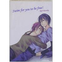 [Boys Love (Yaoi) : R18] Doujinshi - Free! (Iwatobi Swim Club) / Rin x Haruka (Swim for you to be free!) / Part Time Lover