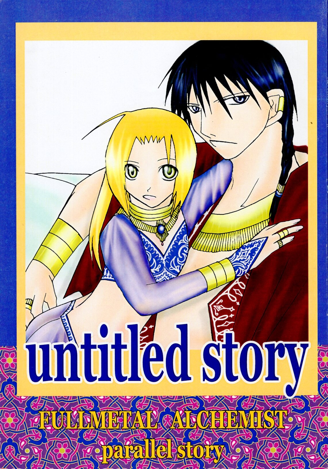 Doujinshi - Fullmetal Alchemist / Roy Mustang x Edward Elric (untitled story) / honey box
