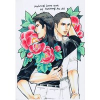 Doujinshi (Making Love Out Of Nothing At All *コピー) / GOINGUNDERGROUND