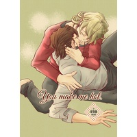 [Boys Love (Yaoi) : R18] Doujinshi - TIGER & BUNNY (You make me hot.) / あのもん